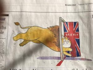 Brexit caricature lion runs through doors and turns into a cat