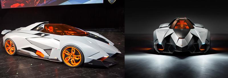 Lamborghini egoista side and front